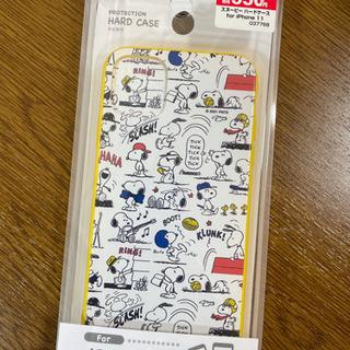 iPhone11ケース 新品*500円