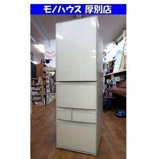 TOSHIBA 5ドア冷蔵庫 411L VEGETA 2019年...