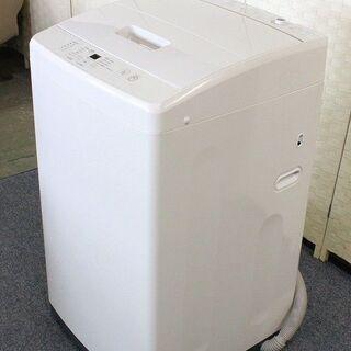 無印良品 全自動洗濯機 シンプル ステンレス槽 洗濯7.0kg ...