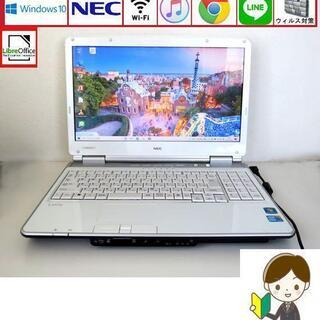 初心者OK♥設定済ノートパソコン/Win10/wifi/リッチホワイト
