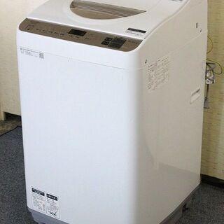 シャープ 縦型洗濯乾燥機 洗濯5.5㎏/乾燥3.5㎏ ステンレス...