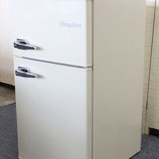 シンプラス おしゃれ2ドアレトロ冷凍冷蔵庫 85L SP-RT8...