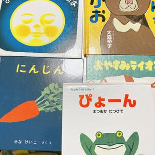 赤ちゃん絵本 5冊セット