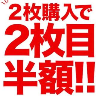 【ネット決済・配送可】在庫一掃セール!tシャツ メンズ 半袖シャ...