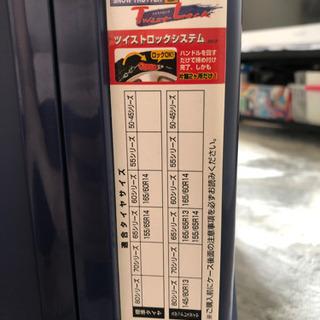 【ネット決済】非金属タイヤチェーン 小型RV車専用設計