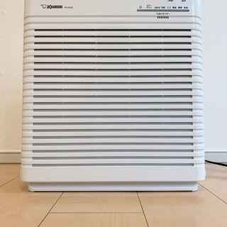 空気清浄機  象印 ホワイト ZOJIRUSHI PU-HC35-WA
