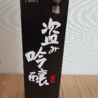 大吟醸 盗み吟醸 720ml 日本酒