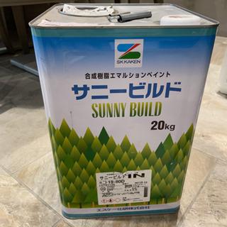 ペンキ ベージュ サニービルド 19-80D 20 kg