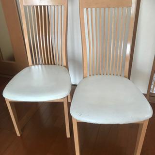 リビング用 椅子2脚