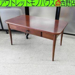 テーブル マルニ maruni センターテーブル ローテーブル ...