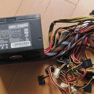 PC用電源700W中古品