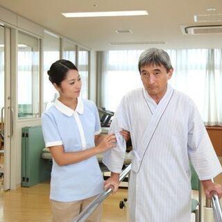 石狩市にあるデイサービスで楽しく働きたい介護スタッフを募集しています!
