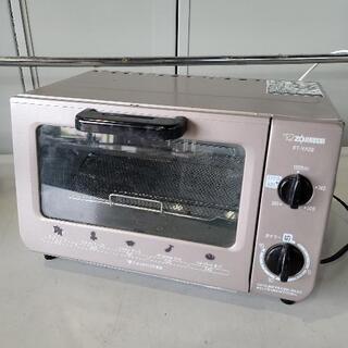 0730-004jmty ZOJIRUSHI オーブントースター