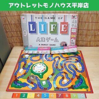 レトロゲーム タカラ 人生ゲーム 初代 ボードゲーム TAKAR...