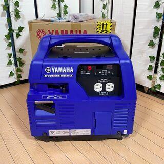 【愛品館八千代店】ヤマハ EF900iSGB 0.85kVA 防...