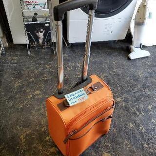 訳あり!激安!オレンジ色 小型スーツケース
