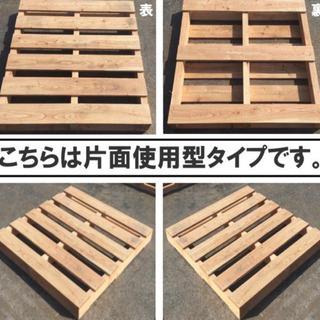 【ネット決済】木 パレット 1枚
