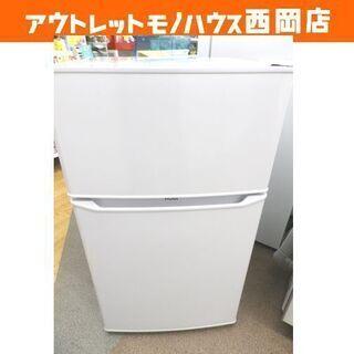 西岡店 冷蔵庫 2ドア 85L ハイアール 2018年製 JR-...