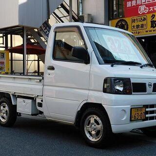 コミコミ『32.9万円』クリッパー トラック ATオートマ エア...