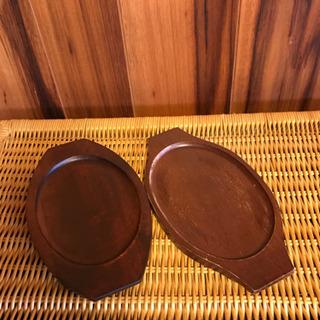 木製 グラタン皿置き