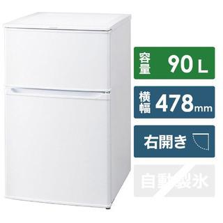 【ネット決済】冷蔵庫 アイリスオーヤマ IRIS OHYAMA