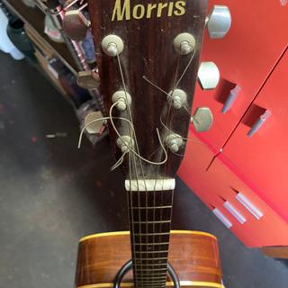 【ネット決済】morris ギター