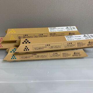 ◆リコー トナーカートリッジ imagio MP トナーC220...