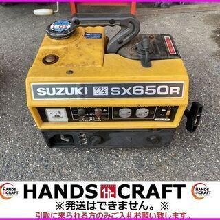 スズキ SUZUKI SX650R 発電機 2サイクル 2スト ...