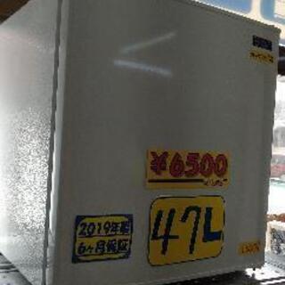 YAMADA SELECT YRZC05G2 冷蔵庫 47L ホ...