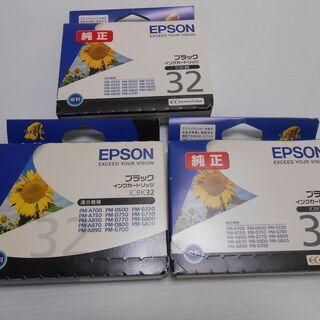 ◆エプソン インクジェットカートリッジ IC32 ブラック3本セ...