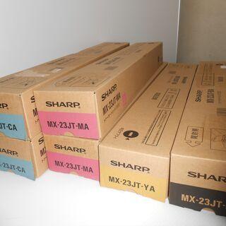 ◆シャープ トナーカートリッジ MX-23JT ブラック/シアン...