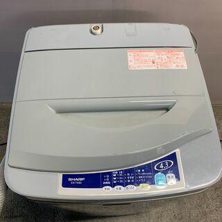 【無料】2003年製 SHARP 4.3kg洗濯機 ES-T43D-H 無料 0円 あげます 早い者勝ち 配送OK 壊れにくい - 札幌市