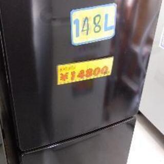 ハイアール HAIER JR-NF148A B [ファン式 冷蔵...
