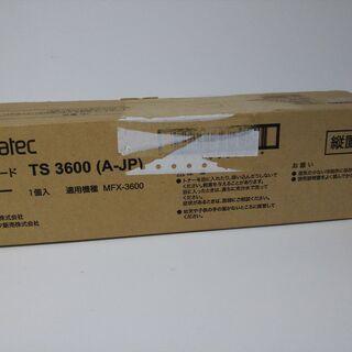 ◆ムラテック トナーカートリッジ TS 3600(A-JP) マ...