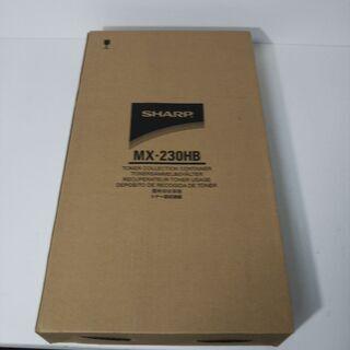 ◆シャープ 廃トナーカートリッジ MX230HB MX2310/...