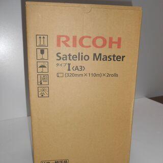 ◆リコー Satelio Master Iタイプ (A3) 2r...