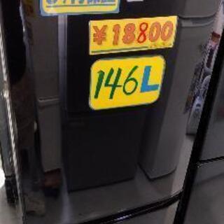 三菱 【右開き】146L 2ドアノンフロン冷蔵庫 keyword...
