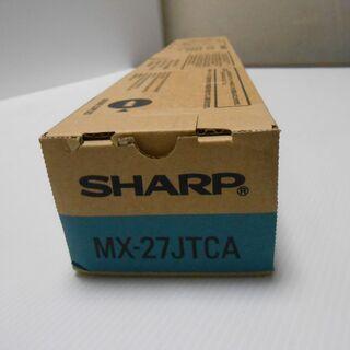 ◆シャープトナーカートリッジ MX-27JTCA シアン MX-...