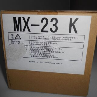 ◆シャープ リサイクルトナー MX-23K ブラック MX-23...