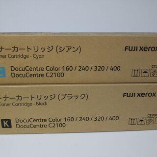 ◆富士ゼロックス トナーカートリッジ CT200169/168 ...