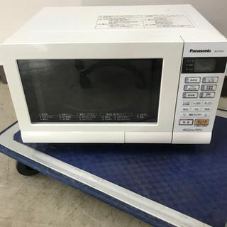 取引場所 南観音 K2107-454  Panasonic/パナ...
