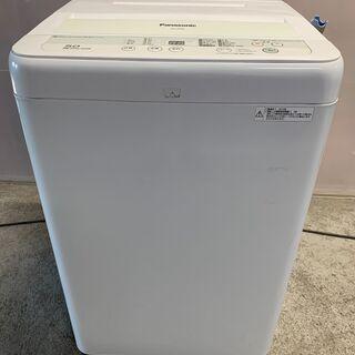 【格安】2015年製 Panasonic 5.0kg 洗濯機 NA-TF595 格安 配送OK 早い者勝ち ちょうどいいサイズの画像