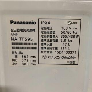 【格安】2015年製 Panasonic 5.0kg 洗濯機 NA-TF595 格安 配送OK 早い者勝ち ちょうどいいサイズ - 売ります・あげます