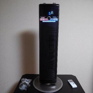 送風機能付ファンヒーター
