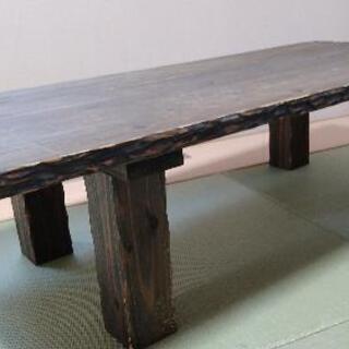 桐のローテーブル