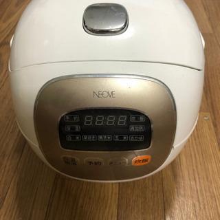 炊飯器 3.5合まで炊けます