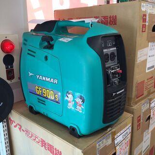 【中古】YANMER  ヤンマー ガソリン式発電機 GF900S...