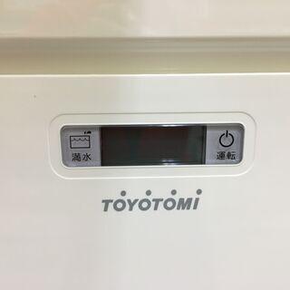 トヨトミ TAD-22EW スポットクーラー 2014年 中古品 - 福岡市