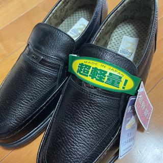 超軽量 ソフト牛革使用 紳士靴 日本製