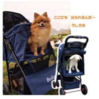犬用ベビーカー